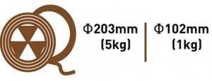 Φ203mm&Φ102mm