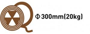 Φ300mm(20kg)